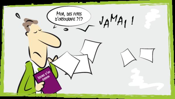 Rédaction-traduction - montréal