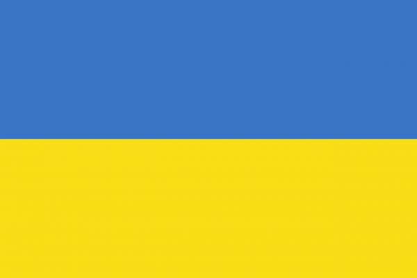 Cours online d'ukrainien