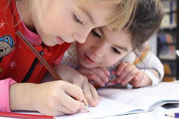imgage catégories Enfants