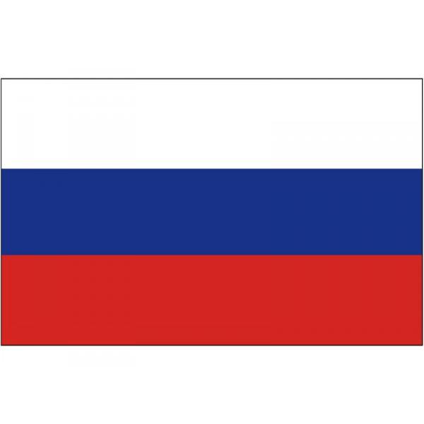 Cours online de russe